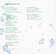 FREE! CHARA SONG MAKOTO 2
