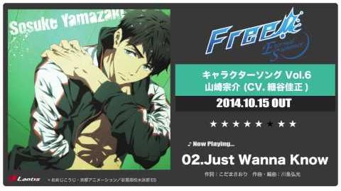 『Free!-Eternal Summer-』キャラクターソング Vol.6 山崎宗介 (CV