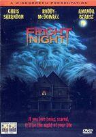 FrightNightGreekDVD