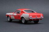 Fright Night 1966 Ford Mustang 3