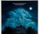 Portal: Fright Night (1985)