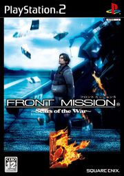 Front Mission 5 cover