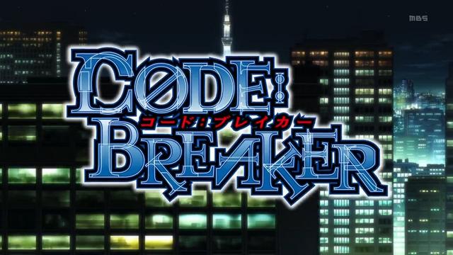 Fichier:Code Breaker wallpaper.png