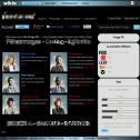 Fichier:Wiki fringe mini.png