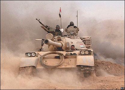 File:Iraq tank.jpg