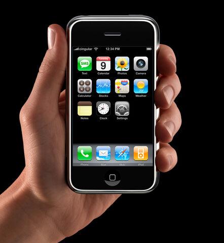 File:Iphone2007 b-1-3.JPG