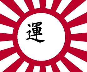 Japanflag2