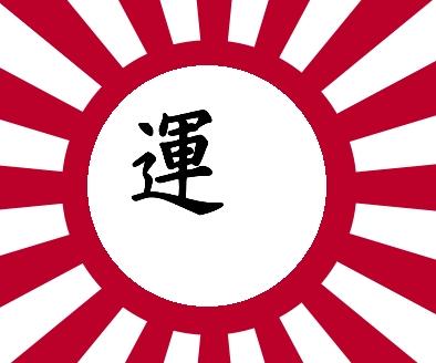 File:Japanflag2.jpg