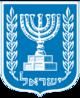 Israel CoA