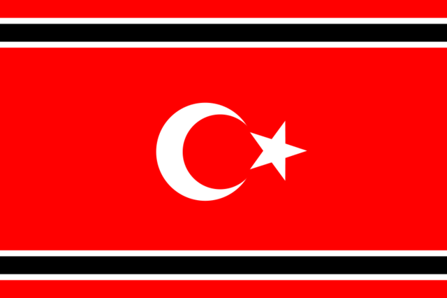 File:Aceh Flag.png