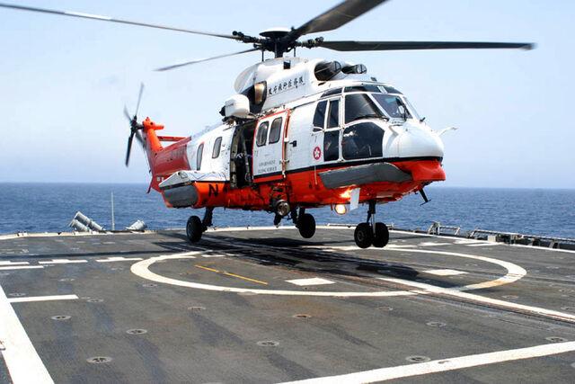 File:GFS Super Puma on USS Mobile Bay.jpg