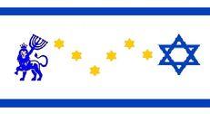 Yudahflag