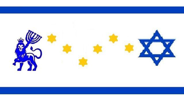File:Yudahflag.jpg