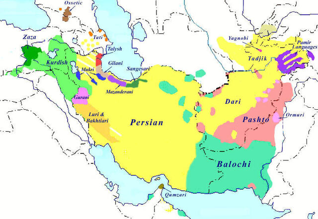 File:Iranian union.jpeg