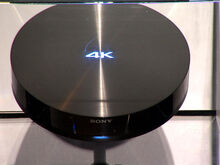 Ces13 Sony4KVideoPlayer