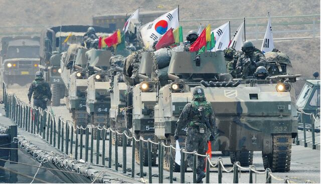 File:Korea.jpg