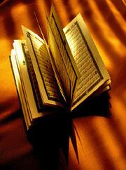 Koran e17bara small