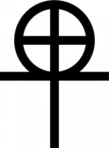 File:Gnostic.png