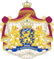 Royal coat of arms of the Netherlands.png