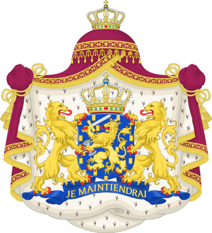 File:Royal coat of arms of the Netherlands.png