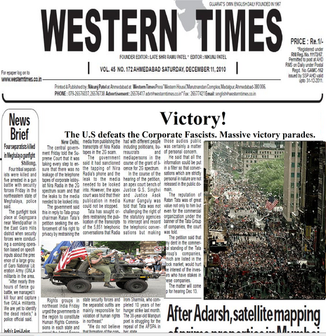 File:War Victory.png