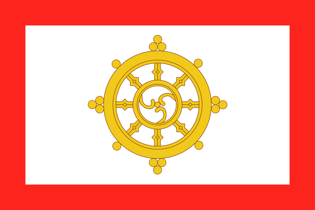 File:Flag of Himalaya.png