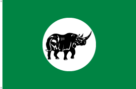 File:Flag of Central Equatoria.png