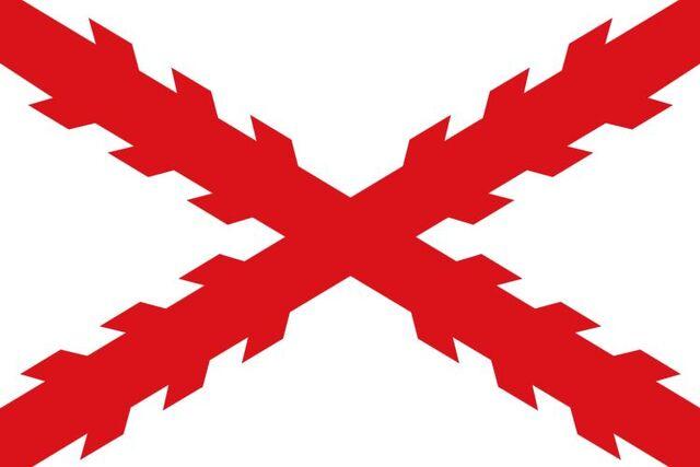 File:New Spain.jpg