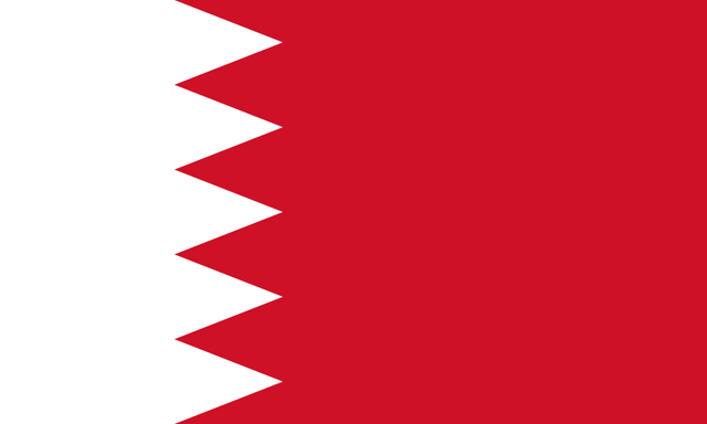 File:Flag of Bahrain.png