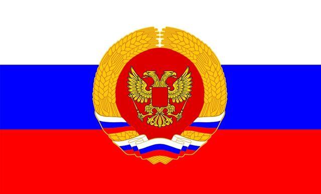 File:Eastern Russia.jpg