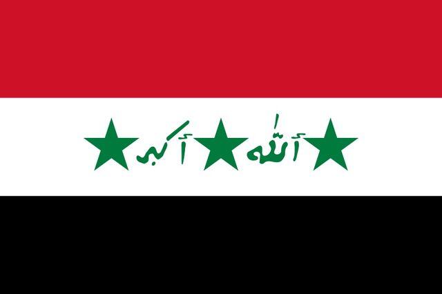 File:Flag of Iraq (1991-2003).jpg