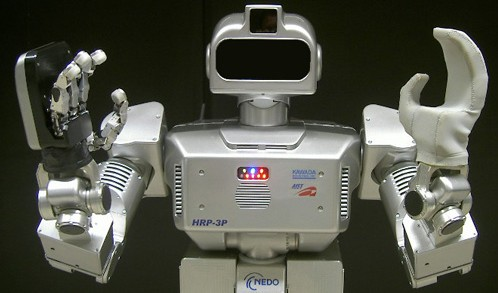 File:AIST robo hand hrp 3p.jpg