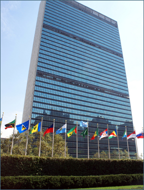File:United Nations Exterior.jpg