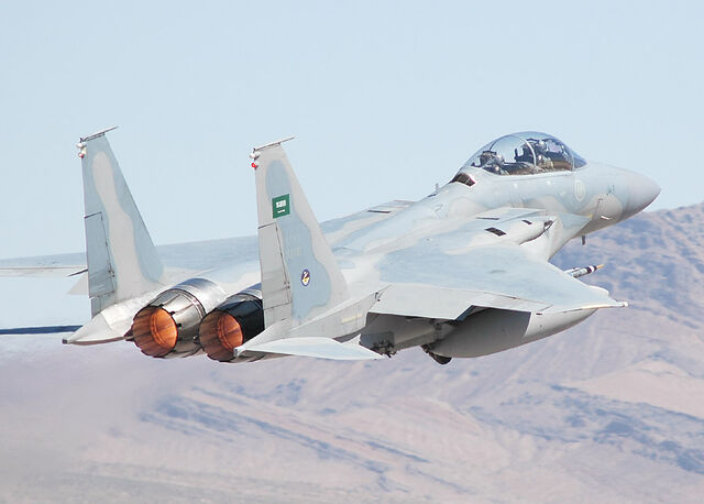 File:F-15S RSAF.jpg