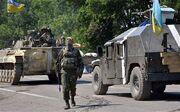 Ukrainian-forces 2994723b