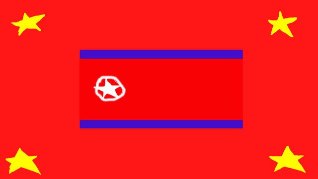 File:Newnkflag.png