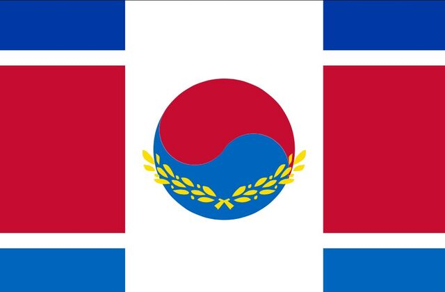 File:Flag of Unified Korea.jpg