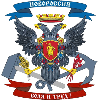 File:Emblem of New Russia.png