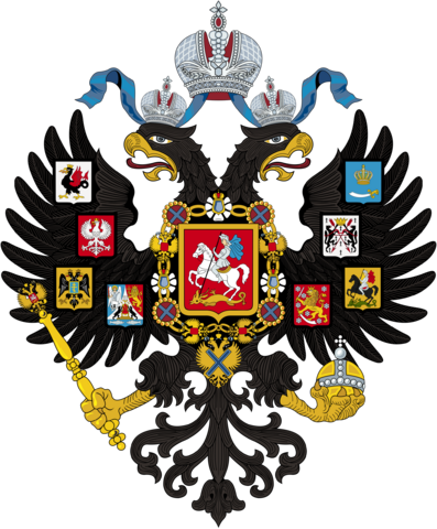File:Holy Russian Empire Coat of Arms.png