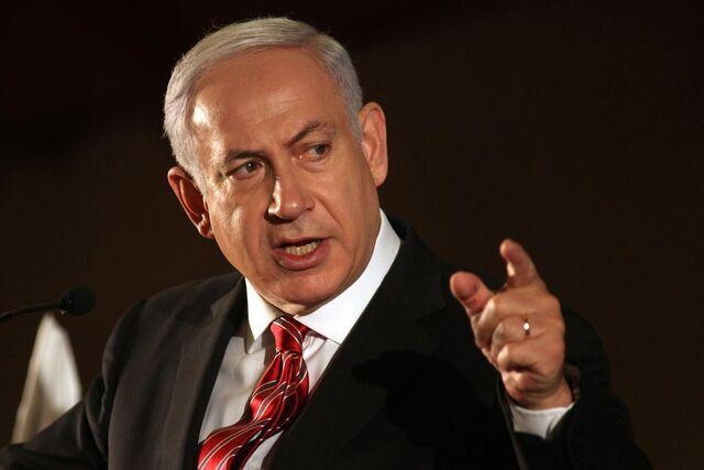 File:Netanyahu1.jpeg