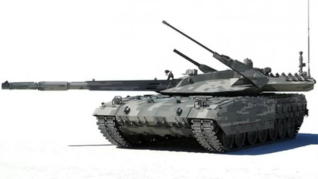 File:Oceanic Tank.jpeg