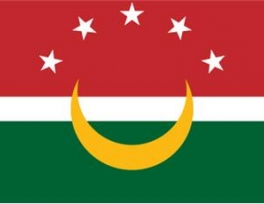 File:Flag of Maghreb Union.jpg
