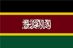Islamic Sacred State Flag