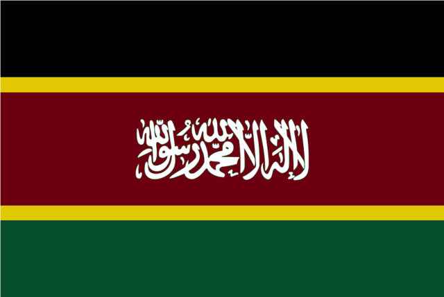 File:Islamic Sacred State Flag.png