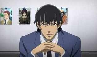Keigo