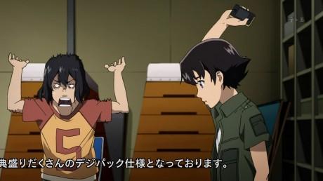 File:GotSpeed Mirai Nikki - 15 68A8D27D.mkv snapshot 02.42 2012.01.24 11.02.57-460x258.jpg