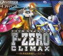 F-Zero Climax