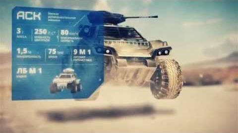 Metal War Online Official Trailer