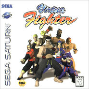 Virtuafighterboxart