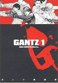 File:190px-Gantzvol1.jpg